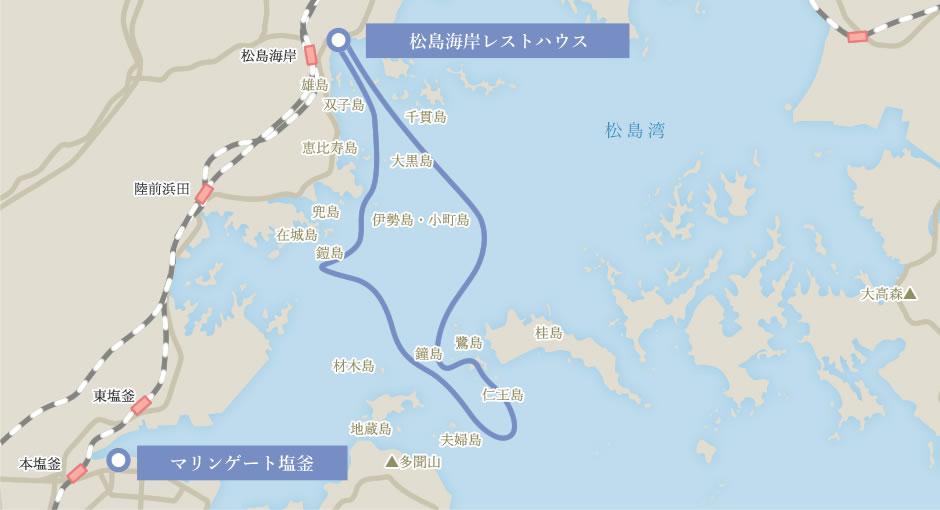 ニュー松島観光船|松島湾周遊コース